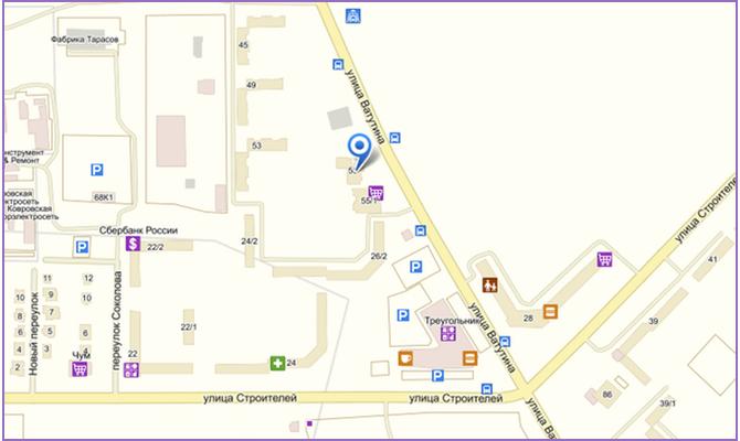 Тонус-студия ЦЕЛЬ - город Ковров, Ватутина 55